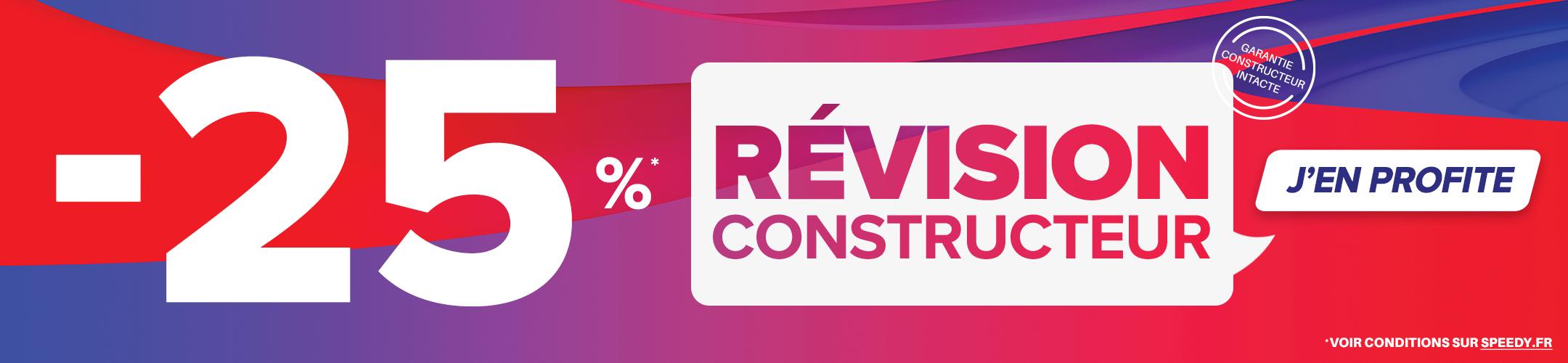 25% de remise sur la révision constructeur